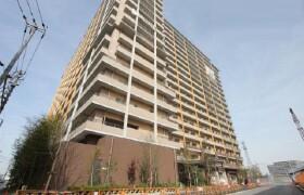 3LDK Apartment in Hiraikecho - Nagoya-shi Nakamura-ku