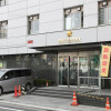 Whole Building Apartment to Buy in Toshima-ku Police Station