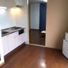 2DK Apartment to Rent in Kawasaki-shi Miyamae-ku Equipment