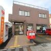 1R Apartment to Rent in Saitama-shi Omiya-ku Post office