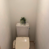 1LDK Apartment to Buy in Setagaya-ku Toilet