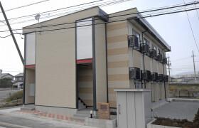 1K Apartment in Nishikawatsucho - Matsue-shi