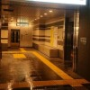 Whole Building Apartment to Buy in Minato-ku Train Station