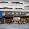 Whole Building Apartment to Buy in Toshima-ku Public facility