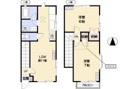 2LDK House in Soshigaya - Setagaya-ku