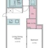 1LDK Apartment to Rent in Taito-ku Floorplan