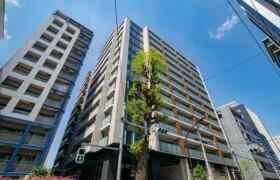 新宿區荒木町-2LDK公寓大廈