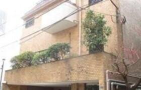 港区 - 西麻布 公寓 2LDK