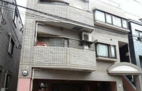Whole Building {building type} in Hommachi - Shibuya-ku