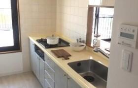 3LDK Apartment in Oba - Fujisawa-shi