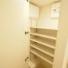 1LDK Apartment to Rent in Sumida-ku Storage