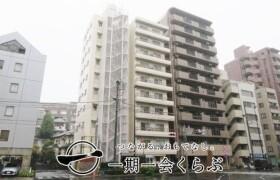 文京区音羽-2LDK{building type}