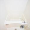 在浦安市內租賃1K 公寓大廈 的房產 浴室
