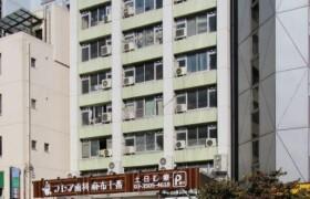 2K Mansion in Higashiazabu - Minato-ku