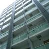 在中央区内租赁1DK 公寓大厦 的 户外