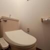 4LDK House to Rent in Katsushika-ku Toilet