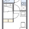1K Apartment to Rent in Otsu-shi Floorplan