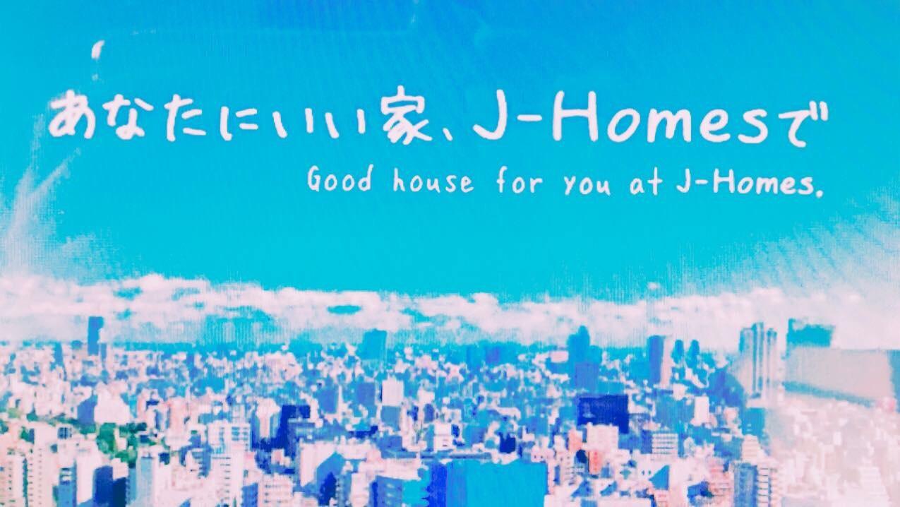 2ldk Apartment Minamidenen Fussa Shi Tokyo Japan