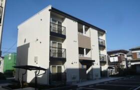 1LDK Mansion in Sakaecho - Hamura-shi