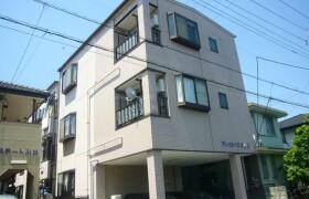 1DK Mansion in Tozuka higashi - Kawaguchi-shi