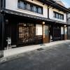 2LDK House to Buy in Otsu-shi Exterior