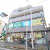 在横浜市青葉区内租赁2LDK 公寓大厦 的 超市