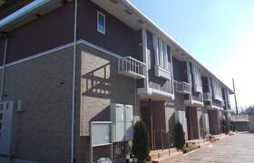 1LDK Apartment in Tana - Sagamihara-shi Chuo-ku