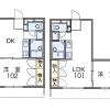 1LDK Apartment to Rent in Sagamihara-shi Midori-ku Floorplan