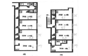 Hikari House - Guest House in Nakano-ku