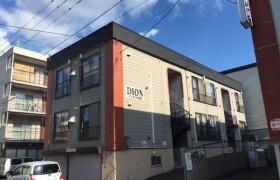 1R Apartment in Nakanoshima 2-jo - Sapporo-shi Toyohira-ku