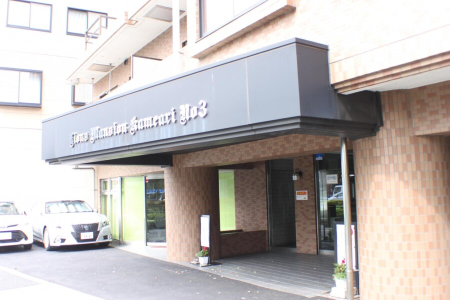 1DK Apartment to Rent in Katsushika-ku Entrance Hall