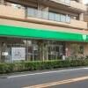 在世田谷区购买2LDK 独栋住宅的 超市