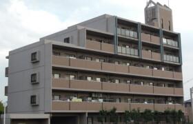 2DK Apartment in Minowa - Toyonaka-shi