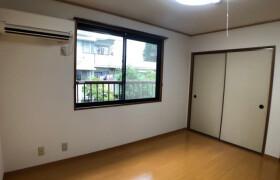 1DK Mansion in Sengawacho - Chofu-shi