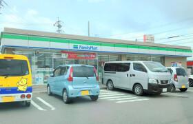 2K Mansion in Okatsu - Kakegawa-shi