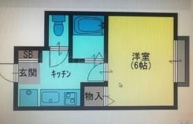 1K Apartment in Kayashima shinwacho - Neyagawa-shi