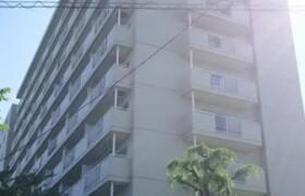 1SLDK Apartment in Onitaka - Ichikawa-shi