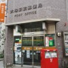 Whole Building Apartment to Buy in Toshima-ku Post Office