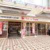 1K Apartment to Rent in Yokohama-shi Aoba-ku Supermarket