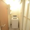 1K Apartment to Rent in Uruma-shi Interior