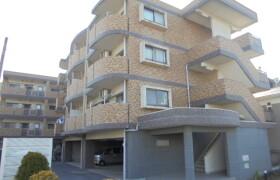 3DK Apartment in Iidaoka - Odawara-shi