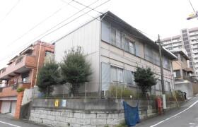 2K Mansion in Kakinokizaka - Meguro-ku
