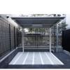 2K Apartment to Rent in Toshima-ku Parking