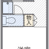 1K Apartment to Rent in Kamagaya-shi Floorplan