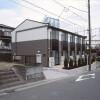 2DK Apartment to Rent in Yokohama-shi Izumi-ku Exterior