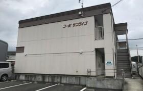 1LDK Apartment in Hirokawacho - Toyota-shi