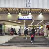 Whole Building Office to Buy in Itabashi-ku Entrance Hall