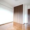3SLDK Apartment to Rent in Kawasaki-shi Takatsu-ku Western Room