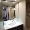 在名古屋市中區內租賃2LDK 公寓 的房產 盥洗室