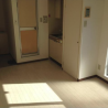1R Apartment to Buy in Arakawa-ku Kitchen